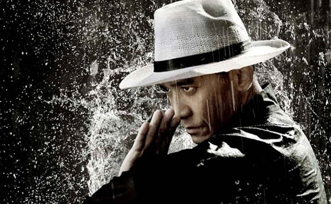 Ip Man's straw hat in The Grandmaster (2103)